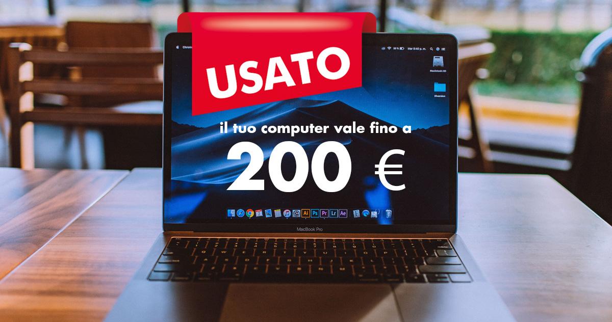 Acquisto e vendita computer usati